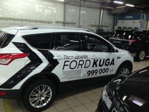 Брендирование Ford