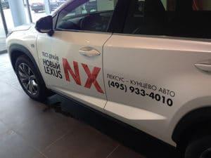 Брендирование Lexus