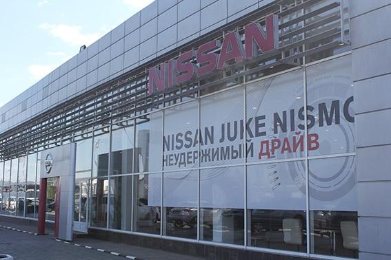 Брендирование Nissan